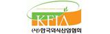 한국외식산업협회