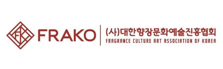 (사)대한향장문화예술진흥협회